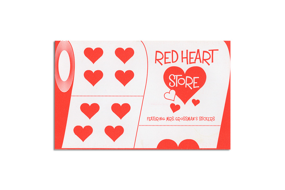 Red Heart Store