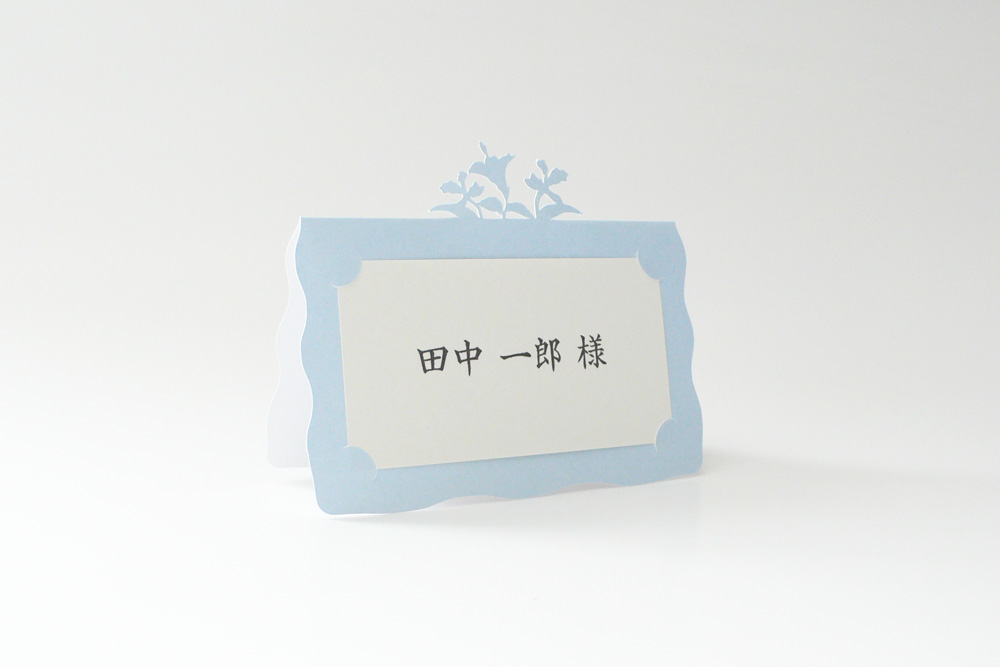 Blue Hawaii Place Card