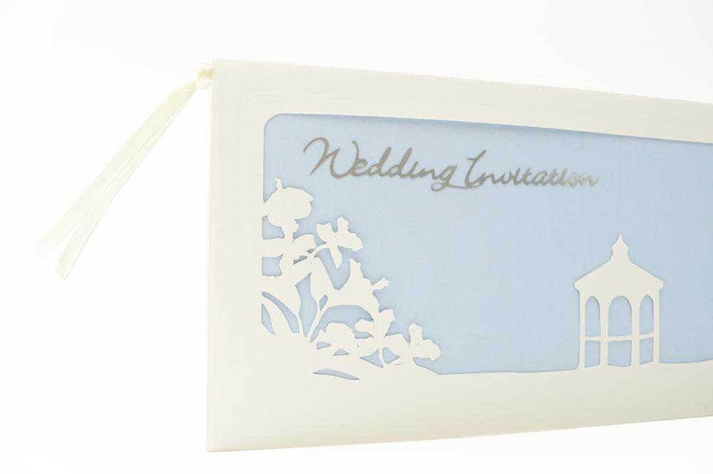 Blue Hawaii Wedding Reception Invitation
